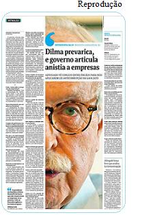 Carvalhosa na Folha