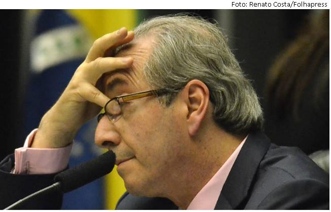 Eduardo Cunha Inaceitável